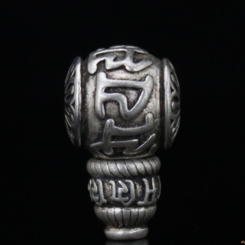 Tibetan Silver OM Words Guru Bead for Mala